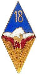 120px-18e_régiment_d'infanterie